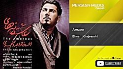Ehsan Khaje Amiri - Arezoo ( احسان خ...