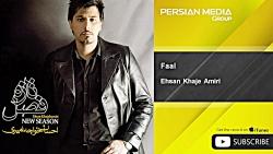 Ehsan Khaje Amiri - Faal ( احسان خو...