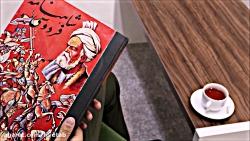 روز پاسداشت زبان فارسی ...