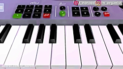 نوازندگی آهنگ کٌردی با ...