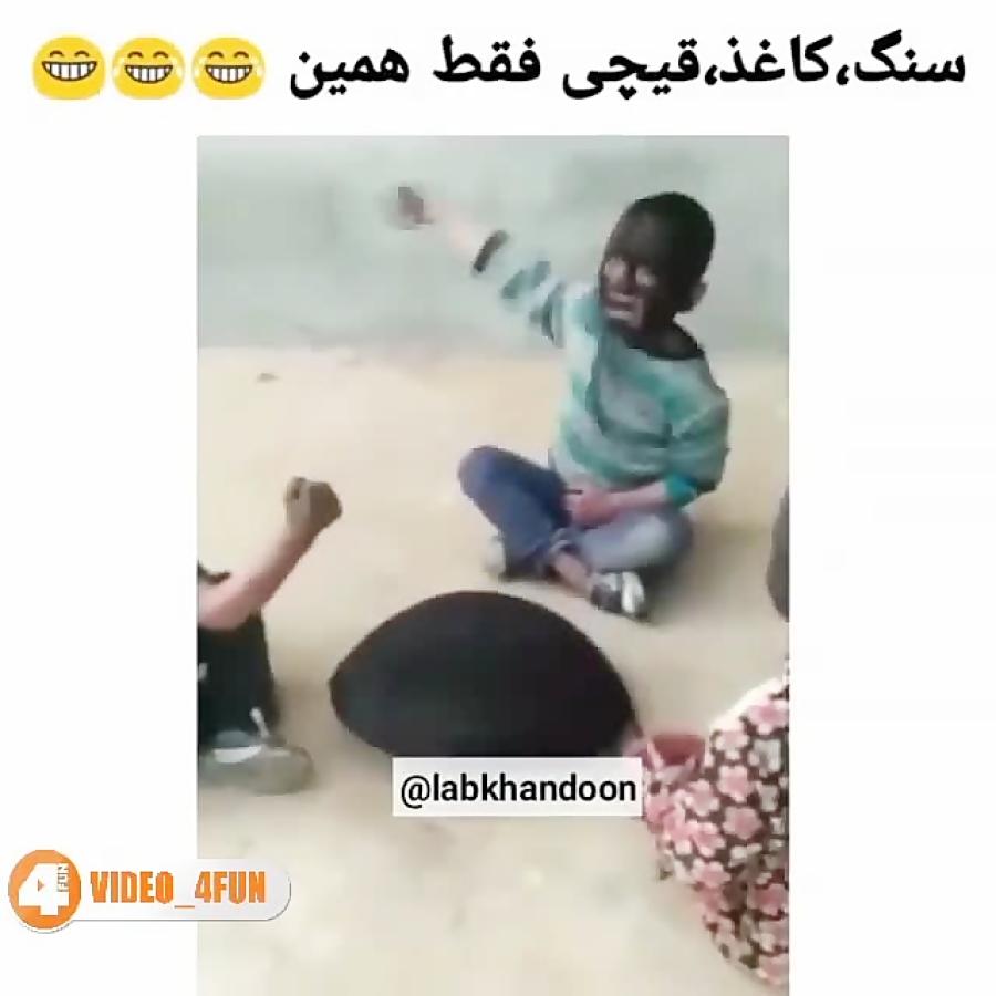 عادل فردوسیپور با فوتبال 120 از میثاقی انتقام گرفت + عکس