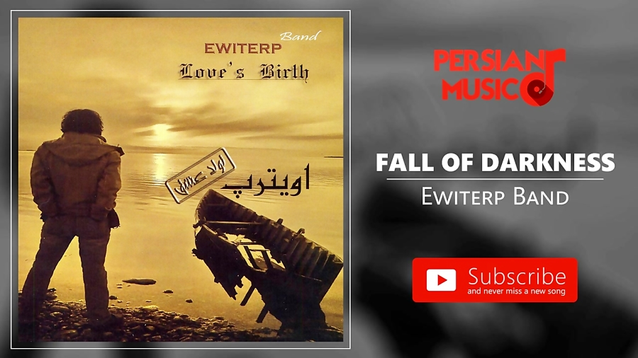Ewiterp Band - Fall Of Darkness ( گروه اویترپ )