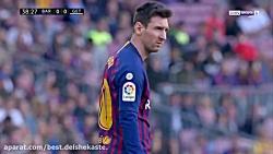 گل اول بارسلونا به ختافه توسط  ویدال-720p