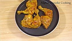 تکه بریانی خوشمزه ران مرغ Chicken Tikka Biryani Recipe