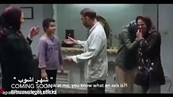 موزیک ویدیو جالب  انگیزشی سوء مصرف مواد و خانواده