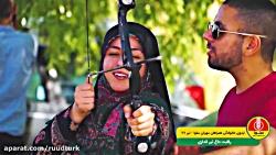 کمپ گردشگری عشایری مهر...
