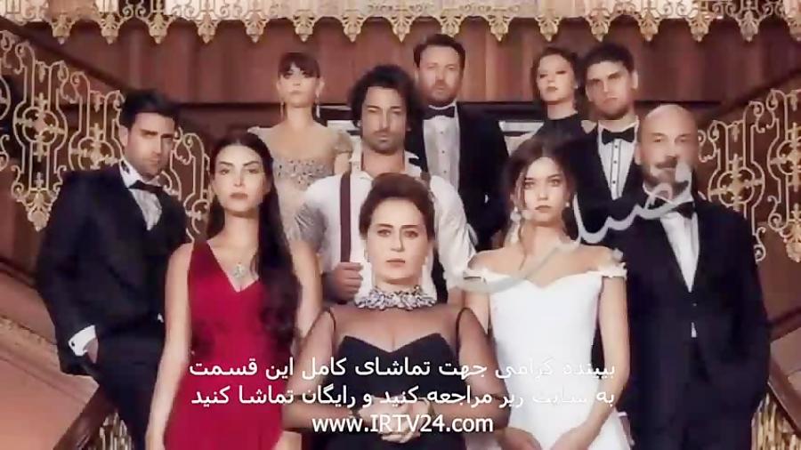 سریال فضیلت خانم قسمت 135 دوبله فارسی درکانال تلگرام @tianfilmm