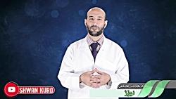 اعجاز های علمی در نماز