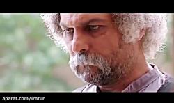 فیلم داش آکل کامل و رای...