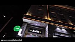 رستوران فلانوفل