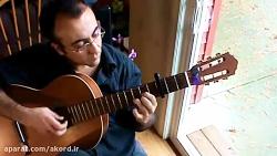آموزش آکورد بدرقه ابی با گیتار