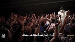مداحی جدید ماه رمضان مجید بنی فاطمه