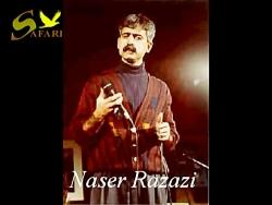آهنگ کردی از ناصر رزازی