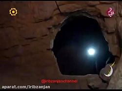 تونل عجیب و تاریخی روست...