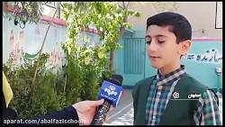 پخش خبر جمع آوری درب ها...