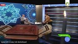مصاحبه دکتر صلاح الدین ...