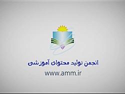 ویدیو کوتاه آموزش دانش ادبی درس 6 فارسی هشتم