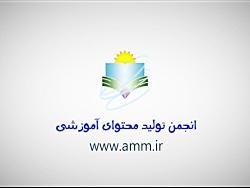 ویدیو آموزش دانش ادبی درس هشتم فارسی هشتم
