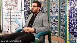 حامد شاکرنژاد سوره فاط...