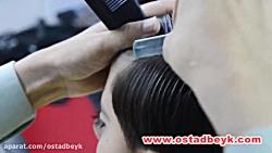آموزش اصلاح موی سایه کو...