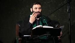 سید مهدی میرداماد مناج...
