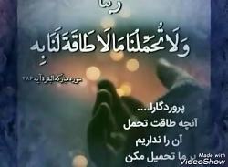 احسان خواجه امیری