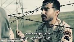 فیلم یلدا (زیرنویس کردی...
