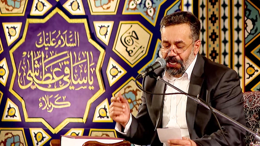 حاج محمود کریمی | نوحه | از غصه آب شدم