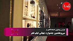 محمود کلاری|فیلمبردار ...