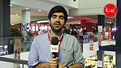 جشنواره جهانی فیلم فجر|...