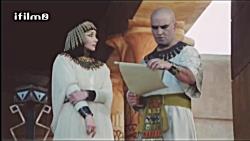 سریال یوسف پیامبر - قسم...