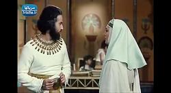سریال حضرت یوسف - قسمت ۳...