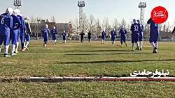 تمرین تیم ملی فوتبال با...
