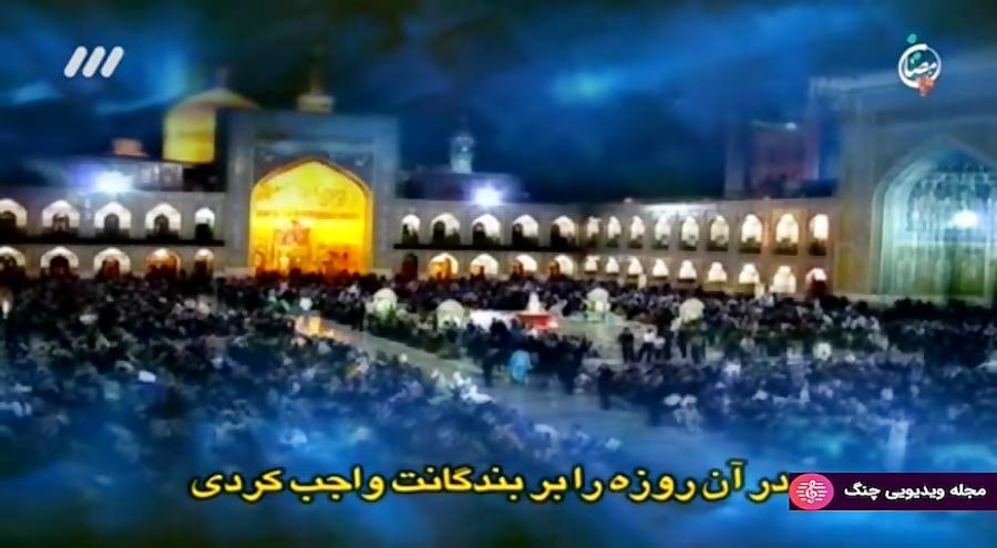 ادعیهی ماه رمضان 98 شبکهسه - دعای شهر رمضان - روز یازدهم ماه رمضان