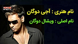 نام اصلی سلمان خان ، عب...