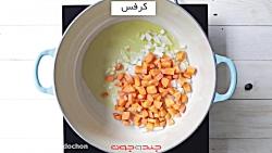 طرز تهیه سوپ سبزیجات، سریع و آسان
