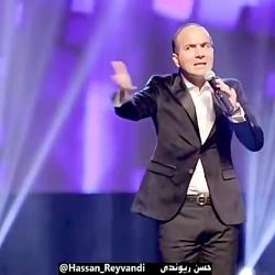 Hasan Reyvandi - Concert 2018   یواشک...