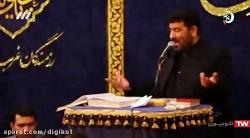 مناجات خوانی حاج سعید ح...