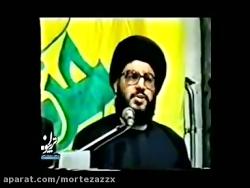 سخنرانی سید حسن نصر الل...