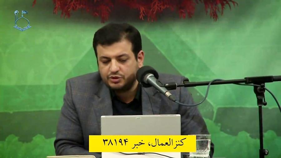 ناگفته هایی از جریان سازی یهود در صدر اسلام