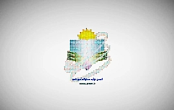 فیلم آموزشی درس هفتم فارسی هفتم