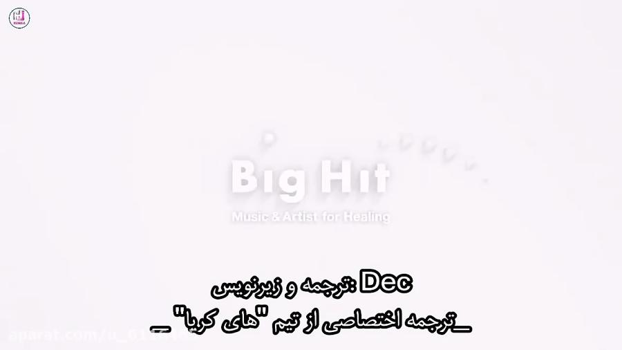 موزیک ویدیو گروه  BTS با هالزی
