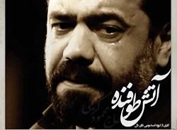 حاج محمود کریمی - ویژه م...