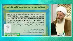 بررسی روایت شیعتنا وجو...