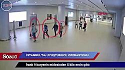 فیلم دستگیری هشت ایرانی در فرودگاه استانبول به اتهام قاچاق مواد مخدر