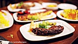 تیزر رستوران منصور