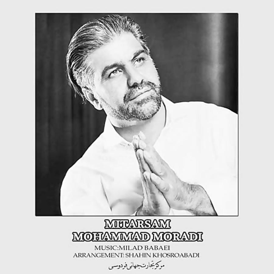 Mohammad Moradi - Mitarsam ( محمد مرادی - می ترسم )