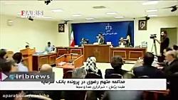 دادگاه سیدهادی رضوی ته...