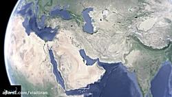 ویزیت ایران - جاذبهها...
