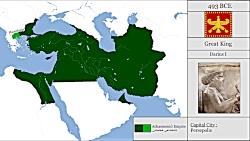 تاریخ پارس/ایران: تمام حکومت ها